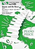 ピアノピース1165 Beauty and the Beast (Duet) ビューティー・アンド・ビースト<ピアノソロ>~ディズニー映画「美女と野獣」より (FAIRY PIANO PIECE)