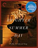 Brighter Summer Day, A [Blu-ray]