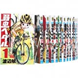弱虫ペダル コミック 1-28巻セット (少年チャンピオン・コミックス)