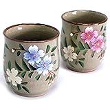 九谷焼 夫婦湯のみ 手描き桜