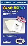 グラフテック カッテイング用台紙(台紙2枚・クラフトロボ用リング1個入り) CR09300