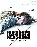 Rurouni Kenshin 3 - Steelbook [Blu-ray] [Region Free]