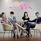 ずる賢いバツイチ女 OST (MBC TV ドラマ) (韓国盤)