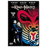 King of Masks [DVD] [1999] [Region 1] [US Import] [NTSC]by Zhigang Zhang
