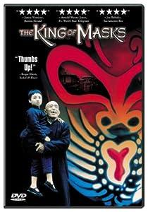 NEW King Of Masks (DVD)