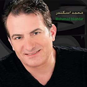 Mohamad Iskandar