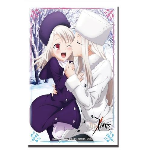 ブシロードスリーブコレクションHG (ハイグレード) Vol.200 Fate/Zero 『アイリスフィール&イリヤスフィール』