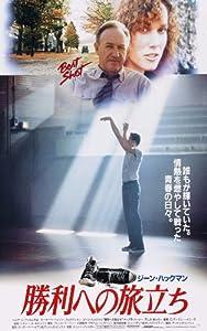 Hoosiers Movie Poster (27 x 40 Inches - 69cm x 102cm) (1986) Japanese Style C -(Gene Hackman)(Barbara Hershey)(Dennis Hopper)(David Neidorf)(Sheb Wooley)(Fern Parsons)