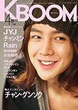 KBOOM (ケーブーム) 2011年 04月号 [雑誌]