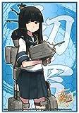 ブシロードスリーブコレクション HG Vol.841 艦隊これくしょん -艦これ-『初雪』 パック