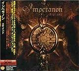 ステインド / インペラノン (CD - 2004)