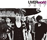 UVERworld「Ultimate」