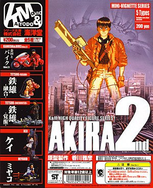 K&M AKIRA2(アキラ2nd) 色彩版全5種コンプリートセット カプセル・ガシャポン