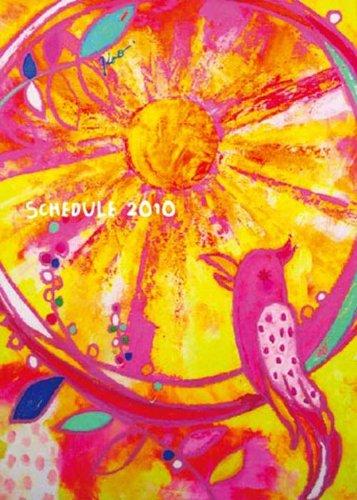 2010年かおかおパンダ手帳 ピンク CD-058-KP