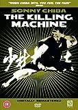 echange, troc Sonny Chiba - The Killing Machine [Import anglais]