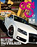 エスフォー(eS4) No.17 (2008 November)―EUROMOTIVE MAGAZINE (GEIBUN MOOKS 605)