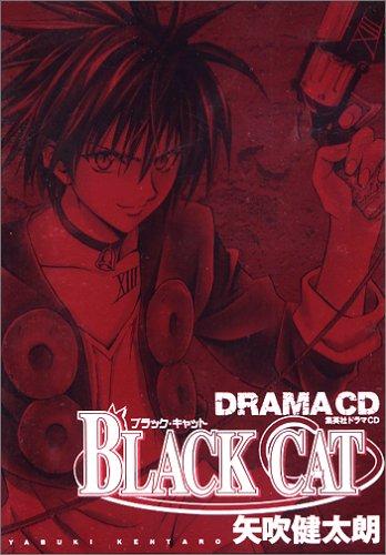 ドラマCDシリーズ「BLACK CAT」 (<CD>)