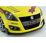 スイフトスポーツ ZC32 フロントリップスポイラーPRO カーボン製