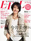 EFiL (エフィル) 2010年 11月号 [雑誌]