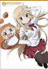 干物妹!うまるちゃん vol.1(初回生産限定版)(イベントチケット優先販売申込み券付き) [Blu-ray]