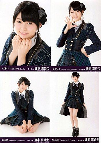 AKB48 公式生写真 Theater 2015.October 月別10月 【達家真姫宝】 4枚コンプ