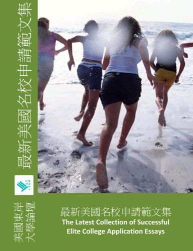the success of chinese version of
