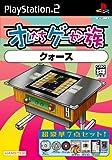 echange, troc Oretachi Geasen Zoku Sono 10: Quarth[Import Japonais]