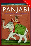 Colloquial Panjabi: A Complete Language Course (Colloquial Series)