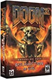 Doom 3: Resurrection of Evil Expansion Pack