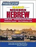Basic Modern Hebrew (Pimsleur Language Program)