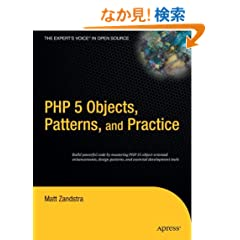 Php 5 Objects, Patterns, Practice