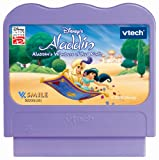 Vtech V Smile Game Aladdin's Wonders of The World