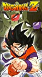 echange, troc Dragon Ball Z: 5 Doom (Dub) [VHS] [Import USA]