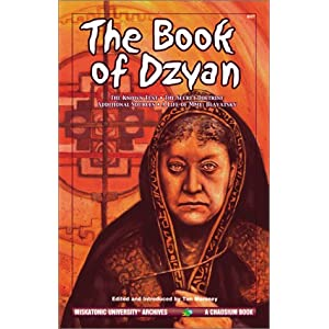 Amazon.com: The Book of Dzyan (Miskatonic University Archives ...