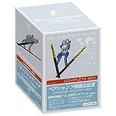 スキージャンプ・ペア コンプリートBOX [DVD]