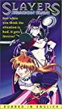 echange, troc Slayers: Dragon Slave [VHS] [Import USA]