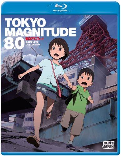 東京マグニチュード8.0 Complete Collection (北米版)