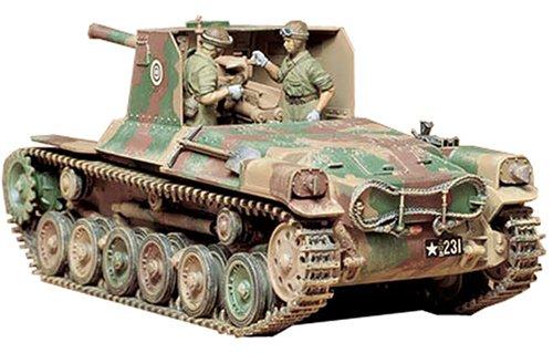 Tamiya 1/35 Japanese Type 1 (1 35 Japanese Tank compare prices)