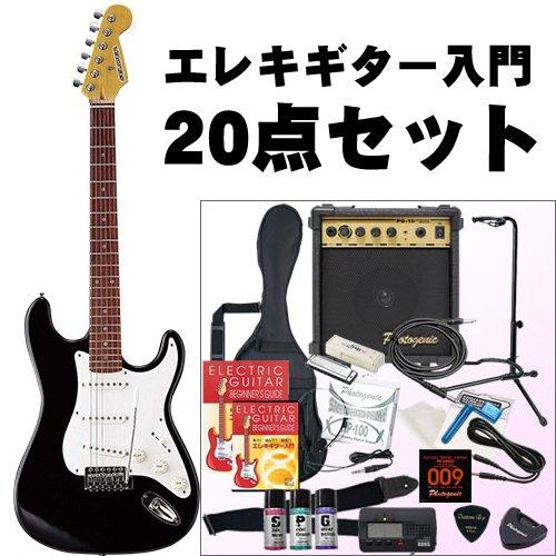 SELDER 入門用エレキギター ストラトキャスタータイプ ST-16 20点セット /ブラック(9707001000)