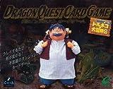 ドラゴンクエスト カードゲーム トルネコの大冒険2