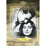 Pyaasa [DVD] [1957]by Guru Dutt