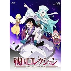 �퍑�R���N�V���� Vol.09 [Blu-ray]