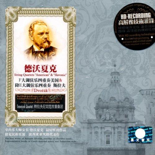 德沃夏克:f大调弦乐四重奏美国&降e大调弦乐四重奏斯拉夫(cd)图片