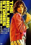 ザ・ローリング・ストーンズ 1963―1969[DVD]