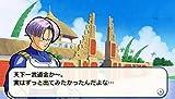 ドラゴンボールZ 真武道会2