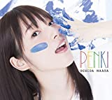 PENKI(DVD付限定盤)(CD+DVD+PHOTOBOOK)