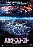ハリケーン・コースト [DVD]