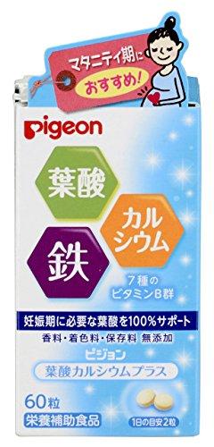 ピジョン サプリメント 葉酸カルシウムプラス 60粒入