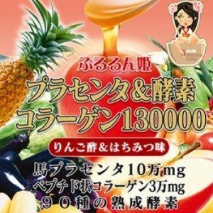 祐徳 アスタキバランスーi(アイ) 60粒