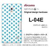 docomo Optimus G Pro L-04E ケース Optimus G Pro L-04E カバー ケース・ジャケット【クリアバック・水色ドット/l04e-M113】